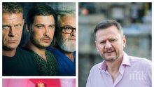 """СКАНДАЛ! Евтим Милошев замесен в схема за изнудване! Ето кой извивал ръцете на продуцента на """"Откраднат живот"""""""