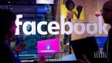 """Проблеми с мрежата блокираха """"Фейсбук"""" в цял свят за час и половина"""