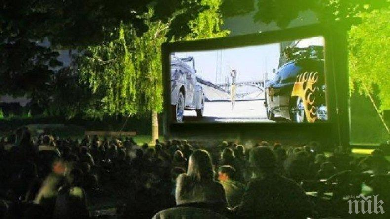 """Във Военната академия откриват филмовият фестивал """"Кино в парка"""""""