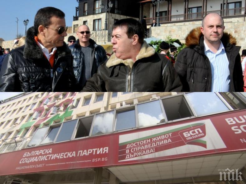 САМО В ПИК: Бенчо Бенчев дал първия милион на Миню Стайков