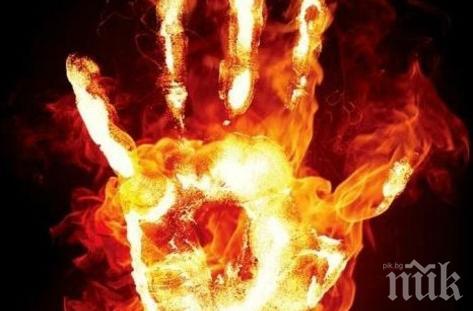 МЪЧИТЕЛНО: Баба се самозапали в двора на къщата си