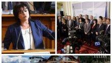 САМО В ПИК TV! Корнелия Нинова дави в лукс недоволството срещу нея - глези депутатите си в скъп баровски хотел, помпа ги срещу властта (СНИМКИ/ОБНОВЕНА)