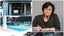 САМО В ПИК TV! Ето кой плаща луксозния семинар на Корнелия и червените депутати - ексклузивни разкрития за бурята в левицата след напускането на парламента (ОБНОВЕНА)
