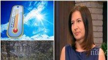 ГОРЕЩА ПРОГНОЗА! Метеороложката Анастасия Стойчева разкри ще се развали ли времето за първия учебен ден и ще има ли циганско лято