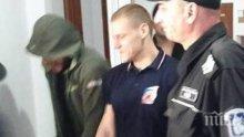 """Двама от биячите в """"Сакса"""" остават в ареста. На Петър Ганев и Георги Карчев им стана весело"""