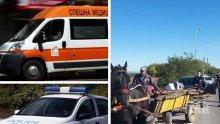 КРЪВ НА ПЪТЯ! Тежка катастрофа край Пловдив, има пострадало дете