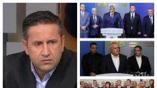 САМО В ПИК TV! Георги Харизанов разкрива кои министри си отиват и кой стои зад политическите амбиции на Румен Радев (ОБНОВЕНА)