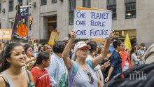 Хиляди американци излязоха на протест срещу климатичните промени (ВИДЕО)