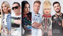 Люси Иларионов повежда млади поп звезди на турне
