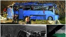 """САМО В ПИК И """"РЕТРО""""! Александър Симов с горещ коментар за мелето край Своге: Гаврата """"Ден на траур"""""""