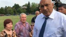 Премиерът Борисов открива завод за самолетни части край Пловдив