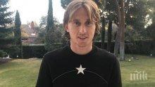 Капитанът на Реал забрави Роналдо! Рамос иска Златната топка за Модрич