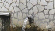 ТАКА СЕ ПРАВИ! Глобиха водопроводчик - не обеззаразил обществена чешма