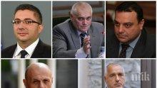 ТРУСОВЕ! Томислав Дончев намекна: Нови министерски оставки не са изключени! С Цветанов сме доста различни