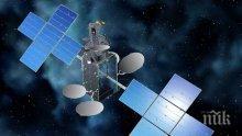 Руски учени създадоха двигател за малки сателити