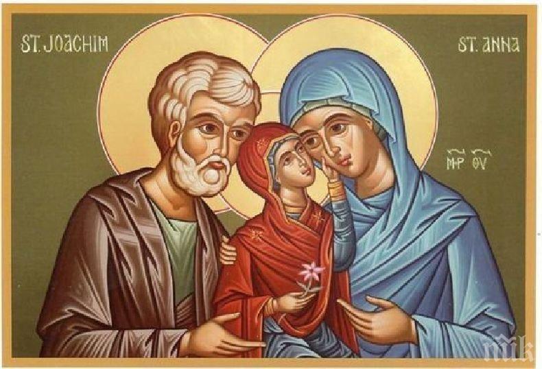 МНОГО ГОЛЯМ ПРАЗНИК! Днес е Малка Богородица - Рождество на Света Дева Мария
