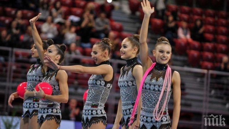 Започва Световното по художествена гимнастика