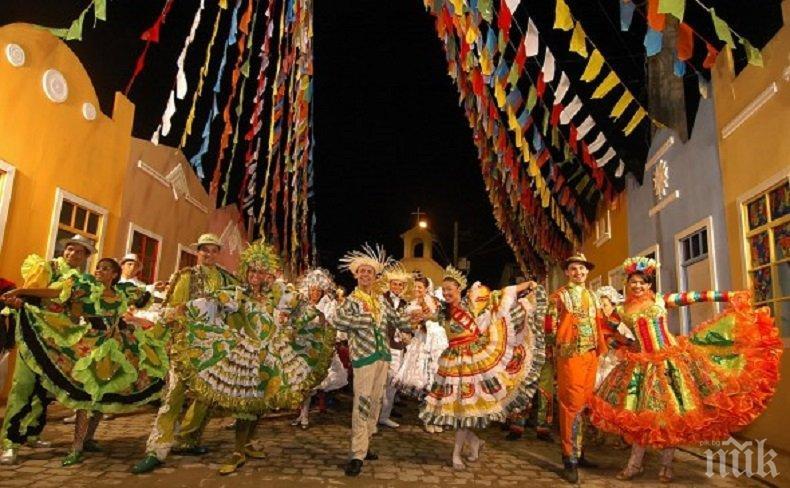 Куба идва на гости в Пловдив