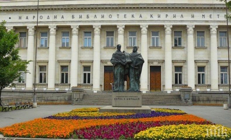 В Националната библиотека ще бъде открита изложба за кампанията на Наполеон в Египет