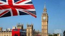 """Лондон обвини Москва в """"лъжи"""" за случая Скрипал"""