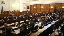 Депутатите ще обсъдят оставките на тримата министри и президентското вето