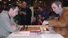 Топалов и Каспаров си размениха по една победа в САЩ