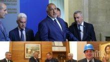 ПЪРВО В ПИК! Патриотите в невиждан сговор обявиха на три гласа: Подкрепяме кабинета и Борисов, Волен Сидеров остава лидер на депутатите ни!