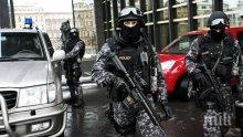 Чешката полиция задържа ислямист, планирал терористичен атентат в страната