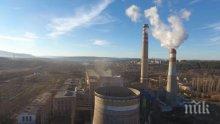 Екозащитници скочиха срещу искане на ТЕЦ-ове да горят отпадъци