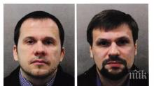 """Заподозрените по случая """"Скрипал"""" руснаци били на туризъм в Солсбъри, британските власти им съсипали живота"""