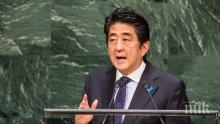 Япония не ще да чуе за мира на Русия