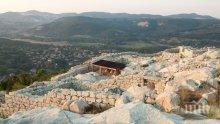 Откриха жилищен квартал от времето на цар Иван Александър в Перперикон