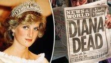 Тайният любовник на лейди Даяна почина от рак (СНИМКИ)