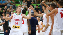 """""""Лъвовете"""" удивиха баскетболна Европа"""