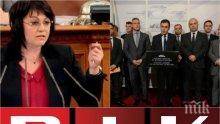 СКАНДАЛ! Нинова забрани ПИК на депутатите от БСП след уникалния филм на медията ни за луксозната им СПА ваканция (ВИДЕО)