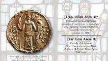 БНБ пуска позлатена монета Цар Иван Асен II