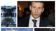 ГОРЕЩО В ПИК: Синът на Миню Стайков избягал през Кипър след ареста на баща му