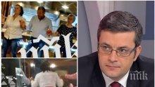 ЕКСКЛУЗИВНО В ПИК! Тома Биков изригна: БСП ходят в скъпи хотели, а се правят на народни трибуни!