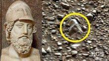 НЕВЕРОЯТНО! Откриха глава от древноримска статуя на Марс