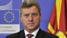 Георги Иванов към Федерика Могерини: Не трябва да се злоупотребява за сметка на националните интереси