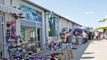 Общината в Пловдив си взима Руския пазар