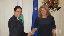 Илияна Йотова се срещна с външния министър на Мароко