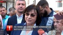 ИЗВЪНРЕДНО В ПИК TV! Нинова готова с ударна акция - продължава с турнето, но кове и законопроекти (ОБНОВЕНА)