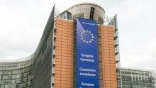 ЕС удължава с още 6 месеца санкциите срещу Русия