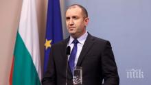 ОФИЦИАЛНО ОТ ПРЕЗИДЕНСТВОТО: Радев не е разписал за Маринов, защото е в Латвия