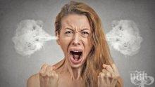 ДА ПРЕБРОИМ ДО 10: Как да контролираме гнева