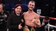 Българка ще бъде супервайзър на зрелищен мач за световната титла в бокса