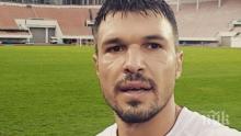 Мениджър посочи идеалната следваща дестинация за Божинов