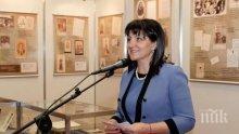 Караянчева откри изложба за Мара Белчева