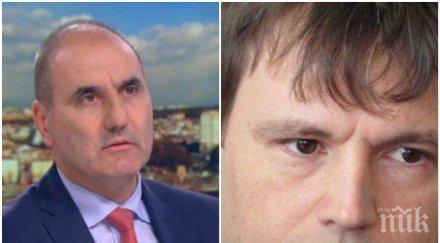 ПЪРВО В ПИК! Избягалият брат на червения депутат взриви парламента. Цветанов твърди, че е в Чехия с голяма сума пари